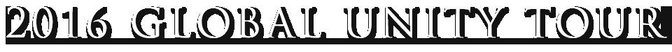 simrit-tour-title